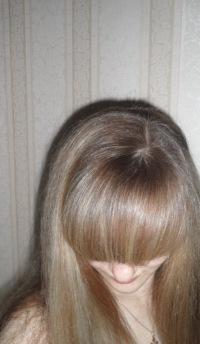 Дарья Челазнова, 2 декабря , Канск, id62235040