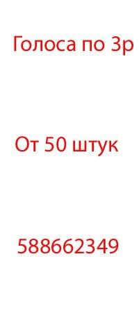 Михаил Сидоров, 9 февраля 1977, Москва, id66974570