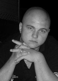 Stefan Vihovanet, 14 ноября , Череповец, id69866256
