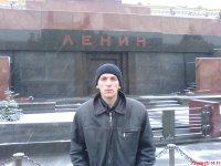 Сергей Сильченко, 27 февраля 1995, Балаково, id90649544