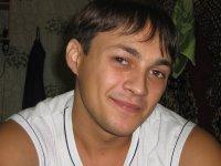 Сергей Костромин, 16 июня , Куженер, id91120741