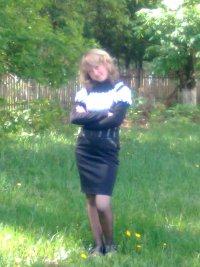 Натуська Кравчук, 29 сентября 1990, Хмельницкий, id91594405