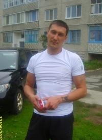 Владимир Курдугов, 10 сентября , Сургут, id112593523
