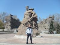 Антон Харитонов, 10 июля , Ростов-на-Дону, id119465844
