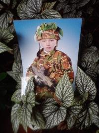 Рузил Исламов, 11 декабря 1992, Уфа, id127066106