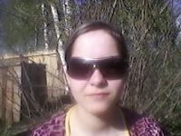 Анна Стефанович, 19 мая 1989, Ярославль, id140114434