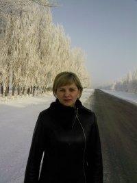 Елена Барышева, 28 января 1968, Пенза, id39048306