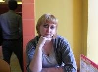 Анна Грызлова, 6 марта 1988, Тула, id56738575