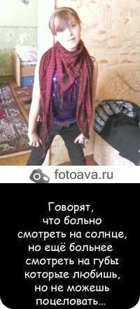 Дафуня Селюк, 28 марта 1998, Киров, id65398279