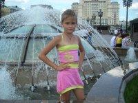 Katya Shatohina, 28 июля 1998, Белгород, id65809821