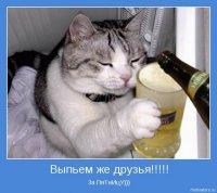 Вадик Апрок, 30 августа , Днепропетровск, id69106840