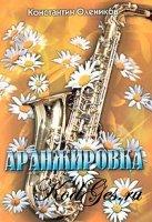 Johongir Poziljonov, 27 февраля 1995, Балаково, id90649545