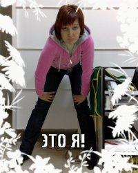 Наташа Маслова, 17 августа 1987, Иршава, id91298366