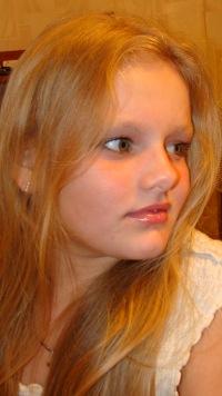 Арина Шишкова, 5 февраля 1996, Санкт-Петербург, id110673286