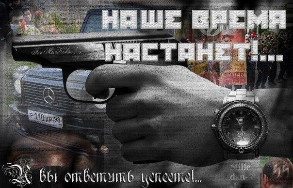 бандит на аву: