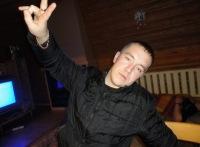 Дмитрий Павлёнок, 23 апреля 1987, Южно-Сахалинск, id27514098