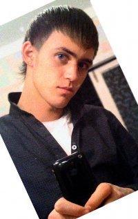 Серёга Спайков, 18 августа 1989, Калининград, id43472772