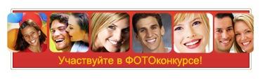 Акции и скидки супермаркетов Санкт-Петербурга