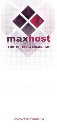Хостинг в контакте скачать бесплатно хостинги с партнерской программой