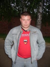 Евгений Веселов, 29 апреля 1950, Раменское, id101707881
