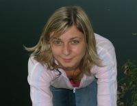 Наталия Михайлова, 8 сентября 1984, Москва, id18541864
