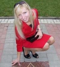 Ирина Войтенкова, Минск