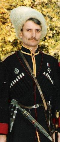 Николай Толстихин, 4 июня 1975, Краснодар, id68717039