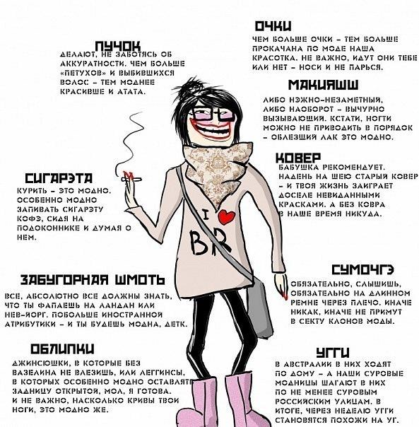 http://cs4399.vkontakte.ru/u694174/-7/x_0f6458c9.jpg