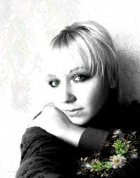 Анастасия Рудакова, 30 июля , Рязань, id85482926