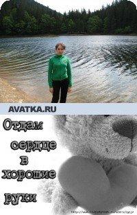 Улянка Люклян, 24 августа 1994, Ивано-Франковск, id33523561