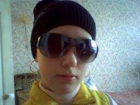 Карина Корекова, 25 июля 1995, Пермь, id40179909