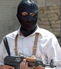 Terrorist Avtoritet, Симферополь, id40902174