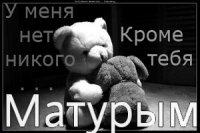 Эля Вахитова, id76028718
