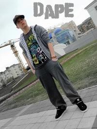 Dape Urban, 19 апреля , Новороссийск, id137389190