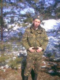 Александр Кодаш, 22 февраля 1992, Санкт-Петербург, id134808675
