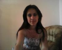Ирина Кучма, 18 июня , Абакан, id109174480