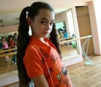 Aleksandra Metlyaeva,