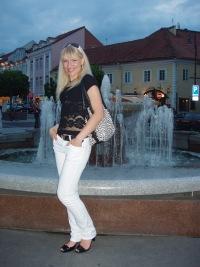 Agnija Urbonavi?i?t?, Vilnius