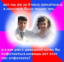 Александр Падежов из города Москва