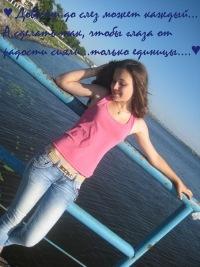 Alina Smirnova, 2 августа , Кострома, id136902275