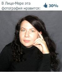 Вера Черва, Курган