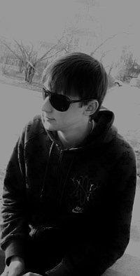 Никита Тихонов, 3 февраля 1990, id134166438