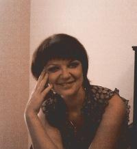 Елена Томилина, 15 февраля 1973, Волгоград, id140130598