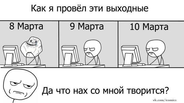 Ржаки - Страница 3 X_ee8fe77a