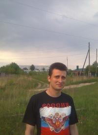 Михаил Митрохин