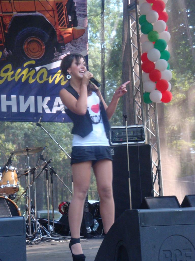 http://cs4409.vkontakte.ru/u35314444/-6/z_b14c0d53.jpg