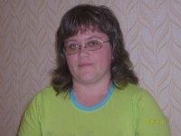 Наталья Серова, 29 августа 1977, Нефтеюганск, id44447276