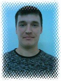 Денис Николаев, id51456920