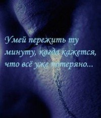 Hghgfvchghjyk Gjkhufhytuyt, Донецк, id54159450