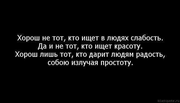 Вадим Кобзев, Волгоград - фото №9